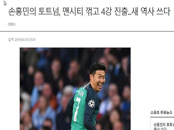 Báo Hàn Quốc ngất ngay vì Son Heung Min