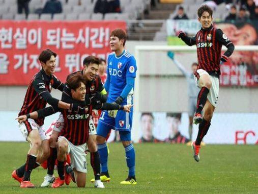 Nhận định Busan I'Park vs FC Seoul, 17h30 ngày 10/7